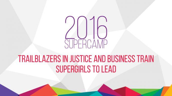 2016supercamp 4