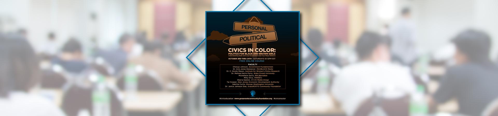 Civics in Color slide